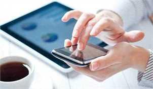 ضریب نفوذ تلفنهمراه در کشور به ۱۵۰ درصد رسید