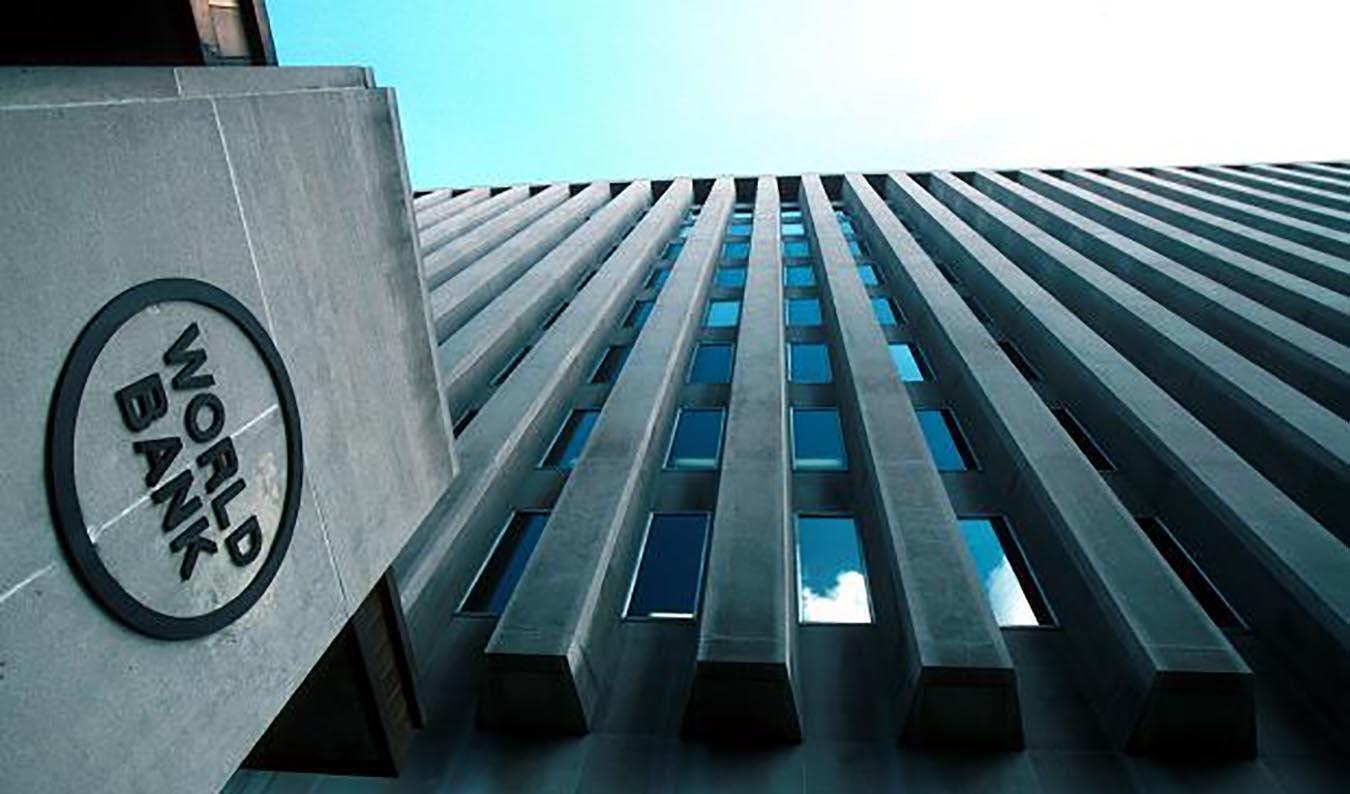 نماینده ایران در بانک جهانی تعیین شد