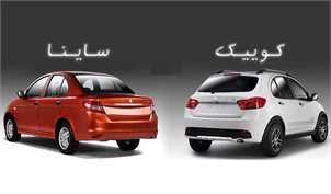 قیمت خودرو کوییک s و ساینا s اعلام شد