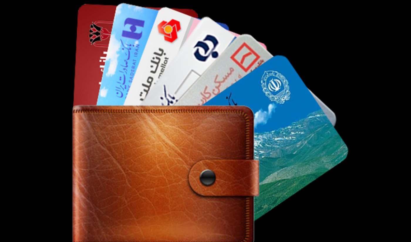 مهلت یکماهه بانکها به مهاجرین افغان