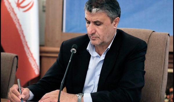 نماینده ویژه وزیر و رییس ستاد پرداخت خسارت به بازماندگان پرواز اوکراین منصوب شد