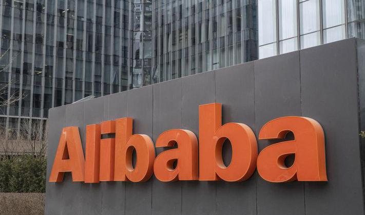 علی بابا به دنبال فروش ۵ میلیارد دلار اوراق قرضه دلاری است