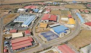 زمینهای بلااستفاده در شهرکهای صنعتی به سرمایهگذاران واگذار میشود