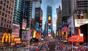 بهترین شهرهای آمریکا برای خرید خانه با توجه به درآمد