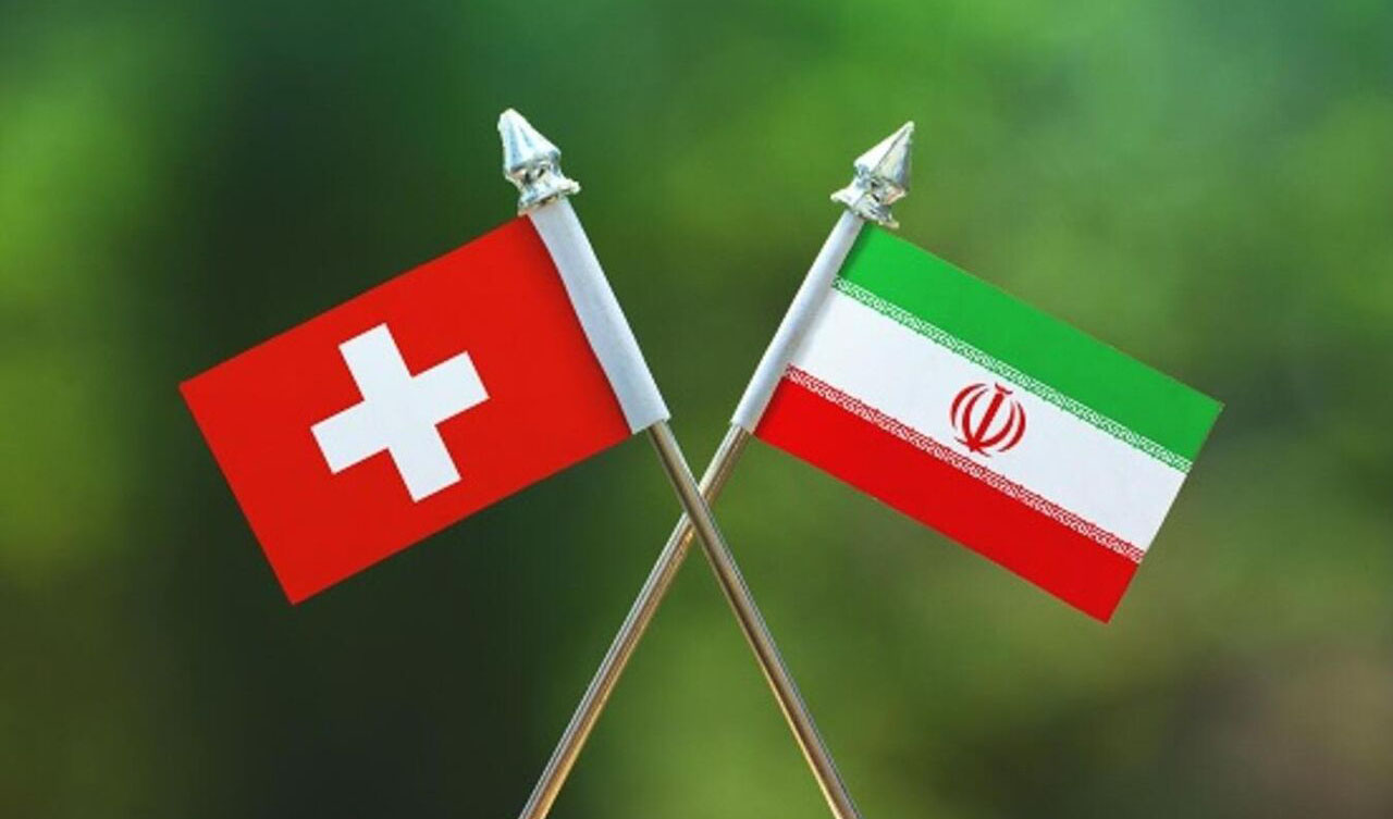 حساسیتها نسبت به کانال مالی ایران و سوئیس کاهش یافته است