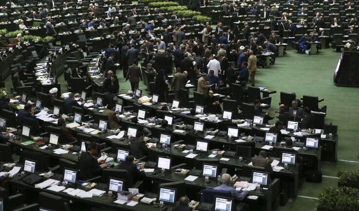 مجوز مجلس به دولت برای برداشت از منابع حساب ذخیره ارزی