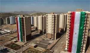 واحدهای مسکونی تکمیل شده «اقدام ملی مسکن» تا پایان دولت افتتاح میشود