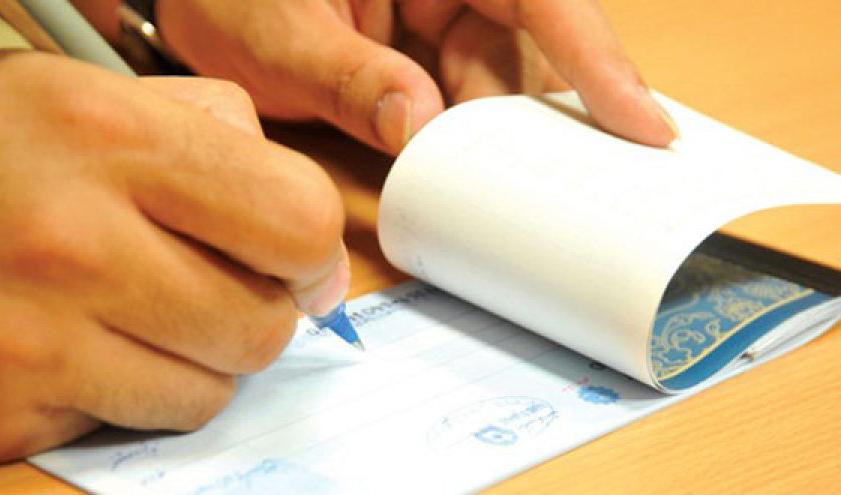 توزیع دسته چکهای جدید در بانکها/ امکان صدور چک حامل وجود ندارد