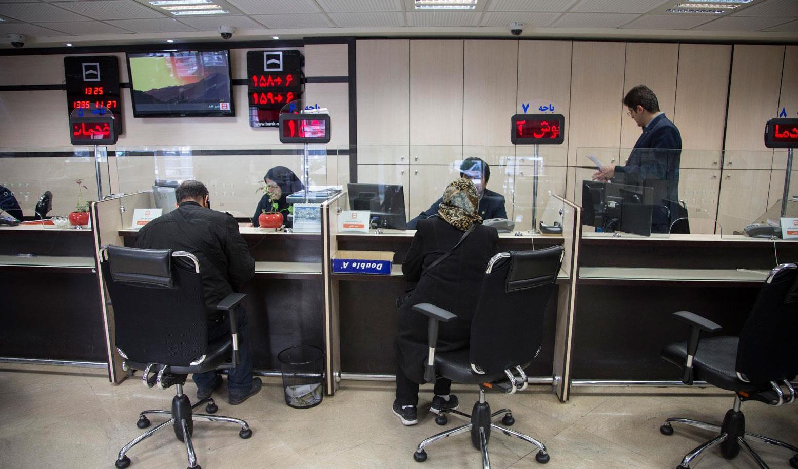 ساعت کار و نحوه حضور کارکنان بانکها و موسسات اعتباری خصوصی