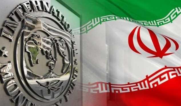 موضوعات جلسه امروز گروه ۲۴ به ریاست ایران