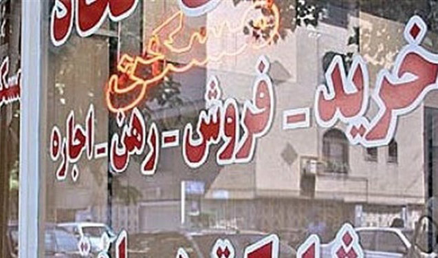 ۶.۵ میلیون خانوار در ایران مستاجر هستند