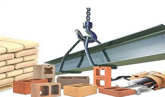 نسخه بورسی مدیریت بازار مصالح ساختمانی