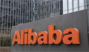 علیبابا در چین 2.75 میلیارد دلار جریمه شد