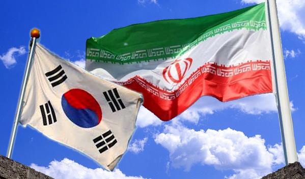 مبادلات ایران و کره جنوبی به کمترین میزان در ده سال اخیر رسید