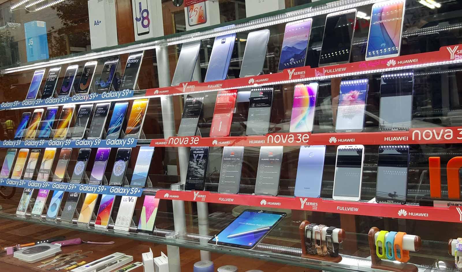 نوسانات بازار موبایل بالا گرفت/ افزایش قیمت تلفن های همراه برند اپل