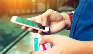 هزینه متفاوت ارسال پیامک در بانکهای دولتی و خصوصی
