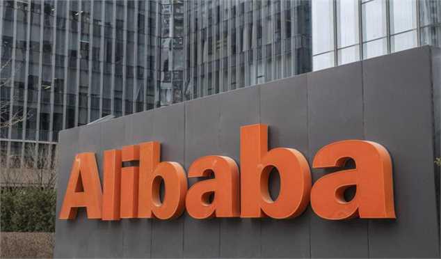 جهش ۸ درصدی سهام علیبابا پس از جریمه تاریخی
