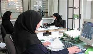 حقوق و مزایای کارکنان قرارداد کار معین و پیمانی همسان میشود