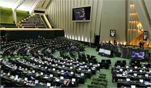کلیات لایحه اصلاح قانون صدور چک تصویب شد