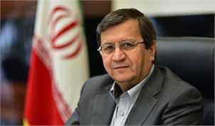 همتی: اطلاعات پولهای بلوکه شده ایران در اختیار بانک مرکزی است/ گزارش IMF در مورد رقم ذخایر ارزی ایران غلط است