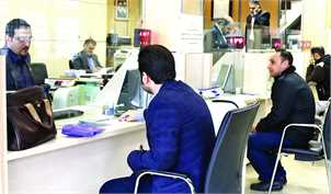 تسهیل دریافت وام با اجرای اعتبارسنجی در نظام بانکی