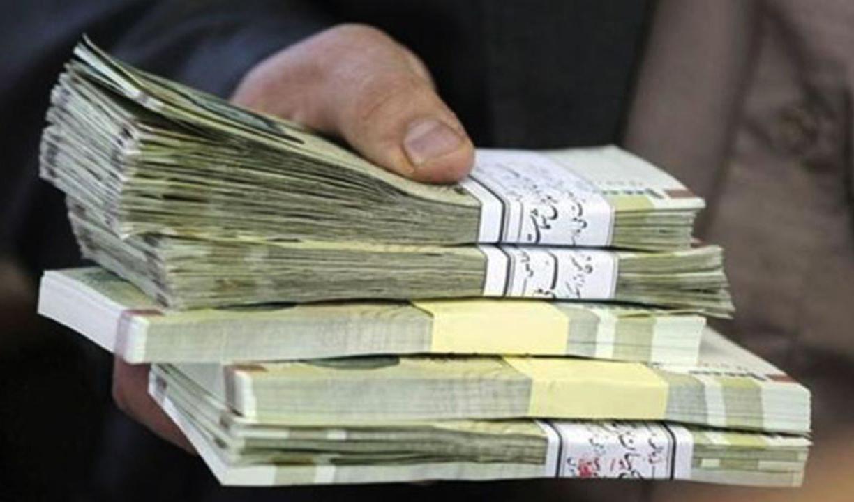 پرداخت نزدیک به ۱۶۷ هزار میلیارد ریال تسهیلات رونق تولید