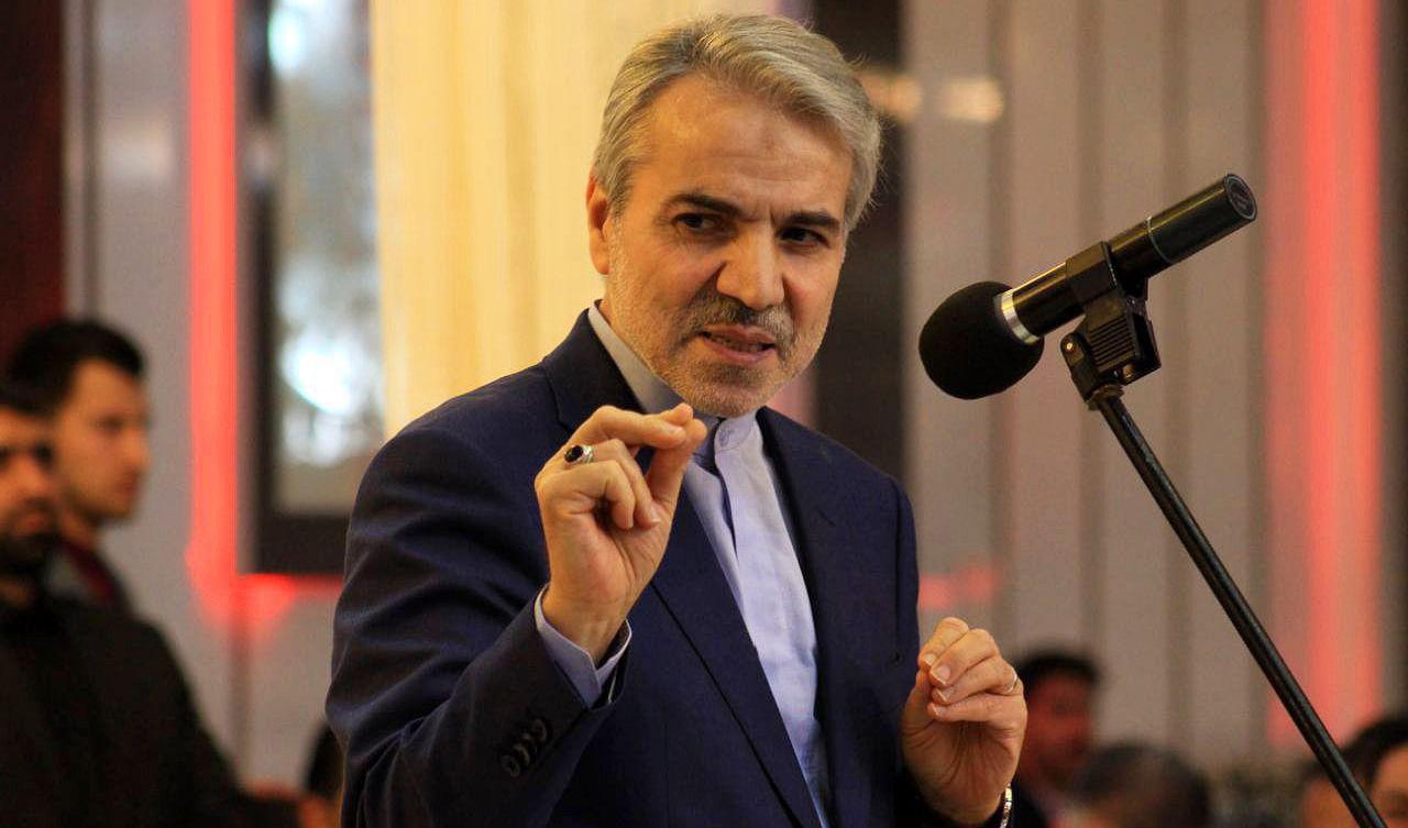 توضیح نوبخت درباره رتبه ۱۸ اقتصاد ایران در جهان