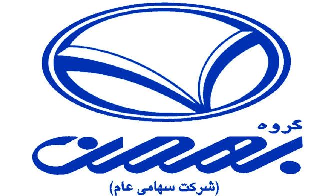 قیمت جدید محصولات گروه بهمن در اردیبهشت ۱۴۰۰