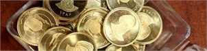 سکه به پایینترین حد قیمتی رسید/  حباب سکه بهار آزادی 14 هزار تومان شد