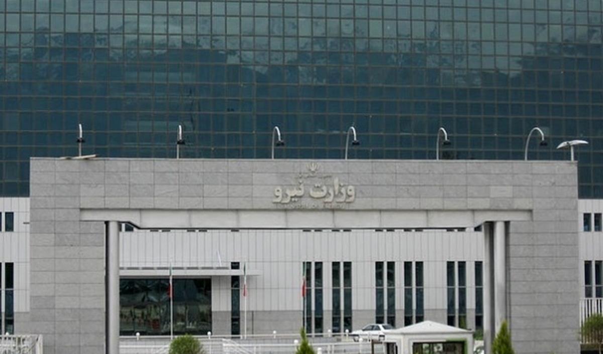 دستورالعمل اقدامات اضطراری مدیریت مصرف وزارت نیرو ابلاغ شد