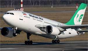 همه پروازهای باری و مسافری ماهان به هند لغو شد