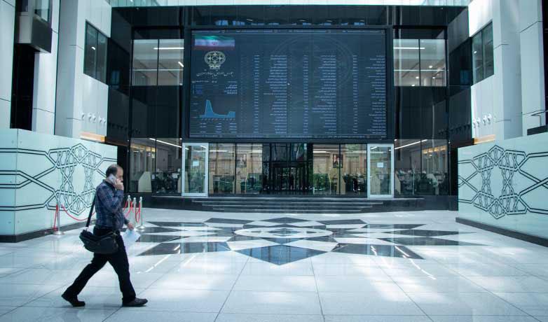 ۳ هزار و ۵۰۰ کد بورسی برای اتباع خارجی صادر شد