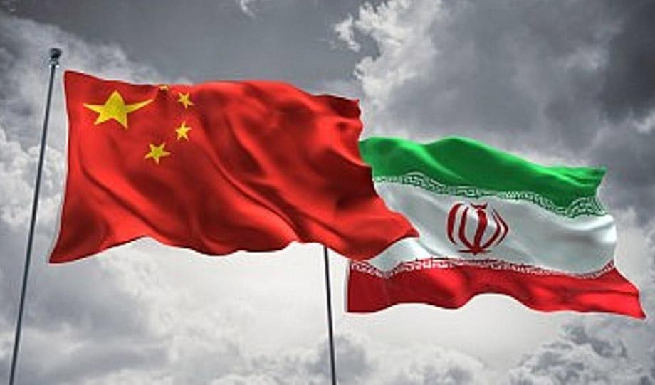 چرا چین دنبال قرارداد با ایران است؟