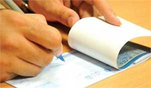 اشخاص حقیقی فاقد دسته چک می توانند از مرداد چک موردی بگیرند