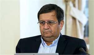 ایران خواستار رفع تضمینشده و قطعی تحریمها علیه صنعت بانکداری است