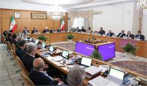 بیانیه دولت در خصوص عملکرد مدیریت ارزی بانک مرکزی