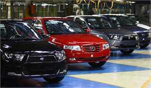قیمت سوم در بازار خودرو
