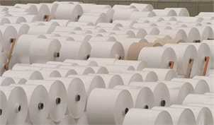 افزایش حدود 800 درصدی قیمت کاغذ روزنامه طی 5 سال/ لغو تخصیص ارز علت گرانی قابل توجه کاغذ