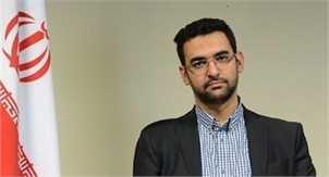 بستههای اینترنتی رایگان به مناسبت انتخابات