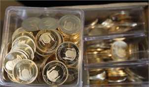قیمت سکه ۹۰ هزار تومان کاهش یافت