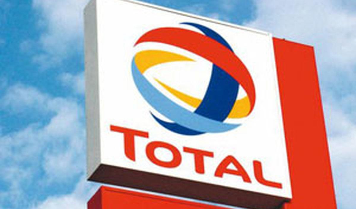 تغییر نام غول نفتی فرانسه با حرکت به سمت انرژیهای تجدیدپذیر