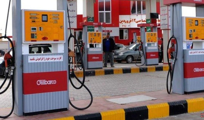 استمرار سوخت رسانی به جایگاههای توزیع در تهران
