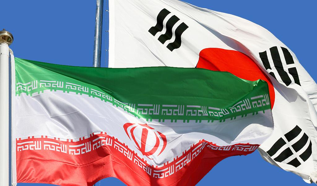آغاز دوباره مبادلات تجاری بین ایران و کره از سه ماه آینده
