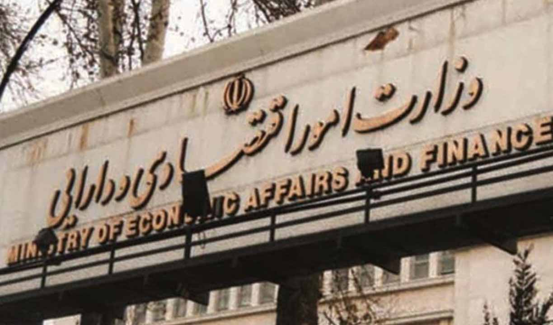 واکنش وزارت اقتصاد به اظهار نظر کاندیداهای ریاست جمهوری