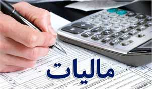آغاز صدور مجوز فعالیت شرکتها برای ارائه خدمات مالیاتی