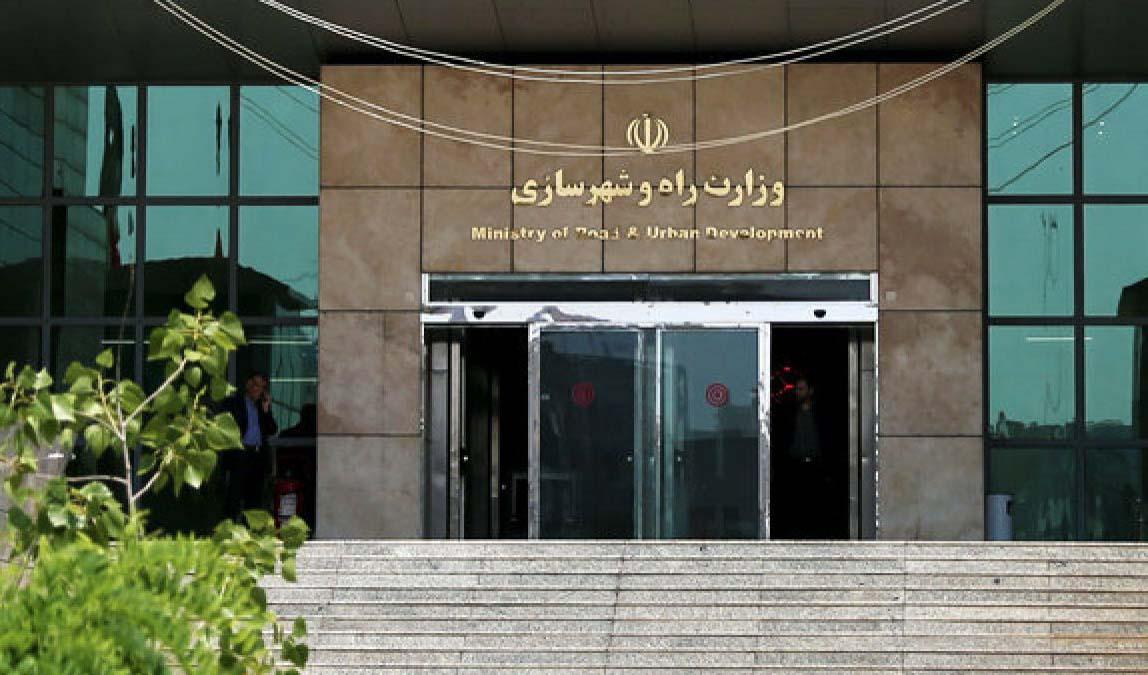 اطلاعیه وزارت راه و شهرسازی در خصوص اظهارات مسکنی نامزدها
