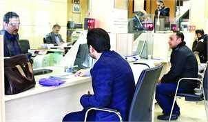 بانکها و موسسات اعتباری پارسال چقدر وام دادند؟