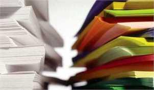 تحریمها، شکوفایی صنعت کاغذ را به دنبال داشت
