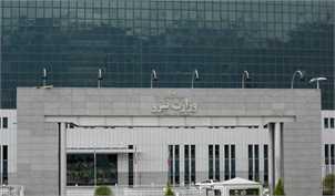 انباشت ۴۰ هزار میلیارد تومانی مطالبات وزارت نیرو
