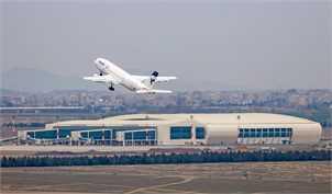 کدام پروازهای خارجی برقرار است؟